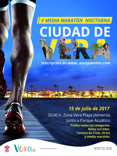 media-maraton-cartel-sin-patrocinadores-e1499194637973